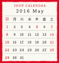 SHOP CALENDAR 2016 May
