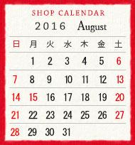 SHOP CALENDAR 2016 07