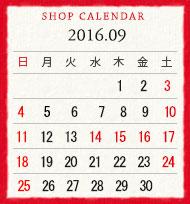 SHOP CALENDAR 2016 09